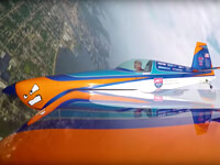 IAC: 2017 U.S. National Aerobatic Championships